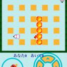 ゲーム中2