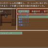 決闘☆勇者 ハロルド疑似カードゲーム