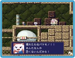 洞窟物語のイメージ