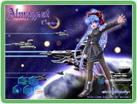 Almagest-Overture-のイメージ